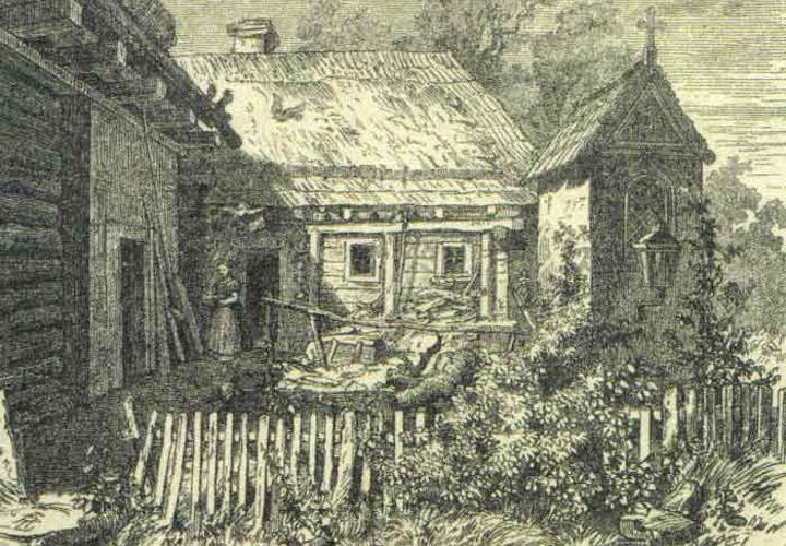 Hlavní stan Bedřicha II. ve Vlčkovicích v roce 1778 (dnes čp. 56)
