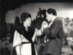 Komárková Jaroslava a B. Suchánek
